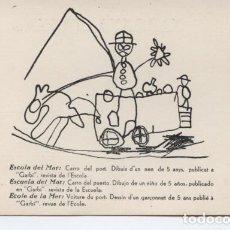 Postales: BARCELONA. ESCOLA DEL MAR CARRO DEL PUERTO ... SIN CIRCULAR. Lote 195328755