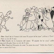 Postales: BARCELONA. ESCOLA DEL MAR EL GEGANT DE LES PIPES ... SIN CIRCULAR. Lote 195328843