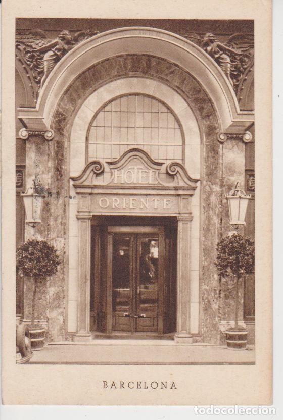 BARCELONA. HOTEL ORIENTE ... SIN CIRCULAR (Postales - España - Cataluña Antigua (hasta 1939))