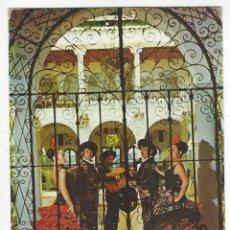 Postales: 1025 - NIGHT CLUB EL RELICARIO.- DETALLE DEL INTERIOR CON EL BALLET ESPAÑOL LOS FLAMENCOS. Lote 195376661