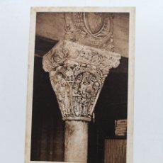 Postales: POSTAL DE TARRAGONA Nº15 CATEDRAL, CAPITELL ROMÀNIC. Lote 195389700