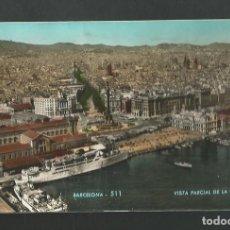 Postales: POSTAL CIRCULADA - BARCELONA 511 - VISTA PARCIAL DEL PUERTO - EDITA ZERKOWITZ. Lote 195427626