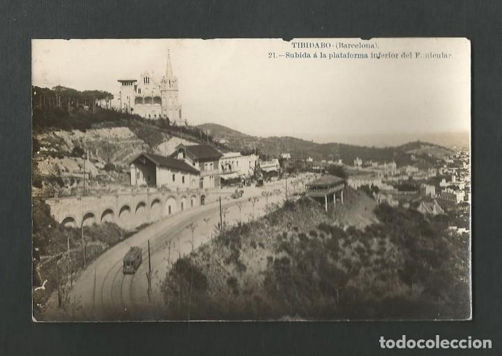 POSTAL SIN CIRCULAR - BARCELONA 21 - TIBIDABO - TREN FUNICULAR - EDITA UNION UNIVERSAL DE CORREOS (Postales - España - Cataluña Moderna (desde 1940))