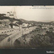 Postales: POSTAL SIN CIRCULAR - BARCELONA 21 - TIBIDABO - TREN FUNICULAR - EDITA UNION UNIVERSAL DE CORREOS. Lote 195428005