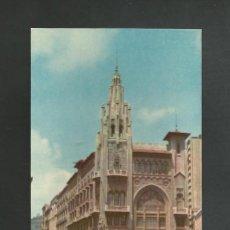Postales: POSTAL CIN CIRCULAR - BARCELONA - OFICINAS CENTRALES CAJA DE PENSIONES - VIA LAYETANA - CASAMAJO. Lote 195430521