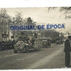 Postales: (PS-63102)POSTAL FOTOGRAFICA DE SANT FELIU DE GUIXOLS-CARNAVAL.FOTO MANETES. Lote 195499675