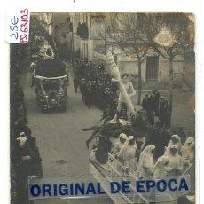 Postales: (PS-63103)POSTAL FOTOGRAFICA DE SANT FELIU DE GUIXOLS-CARNAVAL.FOTO MANETES. Lote 195499776