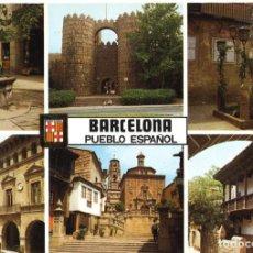 Postales: BARCELONA PUEBLO ESPAÑOL. Lote 197578406