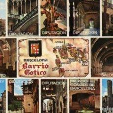 Postales: BARCELONA BARRIO GOTICO LOTE DE 6 POSTALES. Lote 197579755