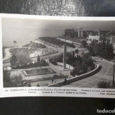 Postales: 124 TARRAGONA AVENIDA DE LA VICTORIA Y GLORIETA DE LOS CAIDOS FOTO RAYMOND. Lote 198044132