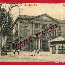 Cartoline: POSTAL BARCELONA CASA LONJA , ORIGINAL P89206. Lote 198178252