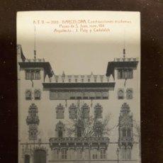 Postales: POSTAL BARCELONA CONSTRUCCIONES MODERNAS PASEO S. JUAN 104 J.PUIG Y CADAFALCH ED. ANGEL TOLDRA. Lote 198733772