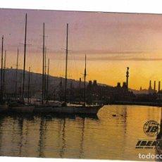 Postales: POSTAL IBERIA- PUERTO DE BARCELONA. Lote 199128727