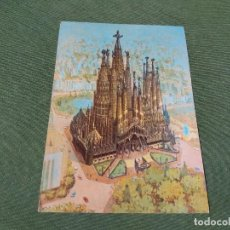 Postales: POSTAL DE BARCELONA - LA SAGRADA FAMILIA - - LA DE LA FOTO VER TODAS MIS POSTALES. Lote 199208023
