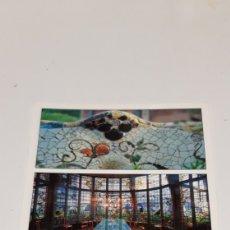 Postales: POSTAL EL MODERNISME BARCELONA. Lote 201195886
