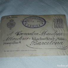 Postales: ANTIGUA TARJETA POSTAL COOPERATIVA MAESTROS ALBARDEROS BARCELONA AÑO 1923. Lote 204179068