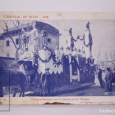 Postales: ANTIGUA POSTAL - CARNAVAL DE REUS, 1916. II, TRIBUNA ROMANA DE LA SOCIEDAD EL OLIMPO - TIP. RABASSA. Lote 204242483