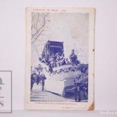 Postales: ANTIGUA POSTAL - CARNAVAL DE REUS, 1916. X, CARROZA REAL DE LA COMISIÓN DE FIESTAS - TIP. RABASSA. Lote 204242567