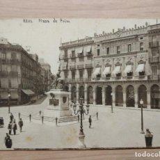 """Postales: POSTAL: """"REUS, PLAZA DE PRIM"""". 1925. EDICIÓN JOSÉ GRAU - MONTEROLS, 20 HUECOGRABADO JOAQUÍN MUMBRÚ. Lote 204847476"""