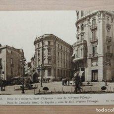 "Postais: ""REUS - PLAÇA CATALUNYA, BANC ESPANYA I CASA EVARIST FÀBREGAS"". 1930. FOT. VALVENY - EL SOL MUMBRÚ. Lote 205204212"