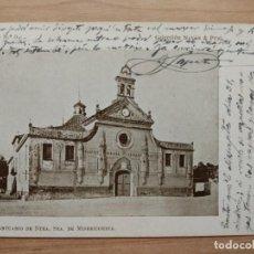 "Postales: POSTAL ""SERIE II, Nº3 REUS, SANTUARIO DE NS DE MISERICORDIA"" - NAVÁS & PUIG. 1902-1904. ORIGINAL. Lote 205870575"
