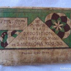 Postales: ADOLFO ZERKOWITZ. ACORDEON FOTOS VISITA A LA EXPOSICIÓN INTERNACIONAL DE BARCELONA 1929 - 1930. Lote 206353323