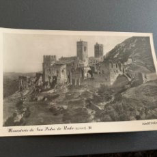 Postales: POSTAL. MONASTERIO DE RODA( RUINAS). MARTINENCH. SIN USO. SOLO FECHA 1950. Lote 206356041