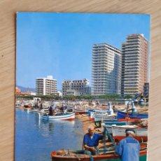 Postales: TARJETA POSTAL - 1968 COSTA BRAVA - PALAMOS 2524. Lote 206456710