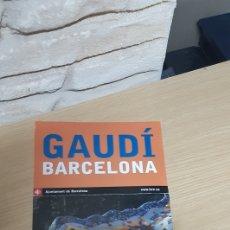 Postales: 5 POSTALES GAUDI BARCELONA 2002. Lote 206815435