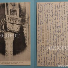 Postales: ANTIGUA POSTAL - PORQUERAS (GERONA) - CAPITELLS - LA DE LAS FOTOS. Lote 206817156