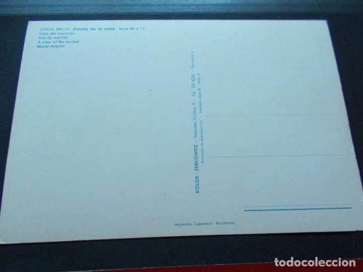 Postales: CALELLA ( BARCELONA ) VISTA DEL MERCADO - Foto 2 - 206820125