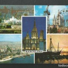 Postales: POSTAL SIN CIRCULAR - BARCELONA 78 - EDITA VIS COLOR. Lote 206823712