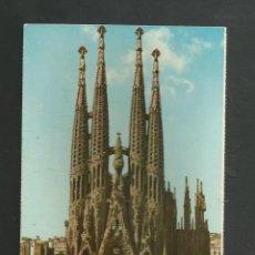 Postales: POSTAL SIN CIRCULAR - BARCELONA - TEMPLO DE LA SAGRADA FAMILIA - EDITA ESCUDO DE ORO. Lote 206936397