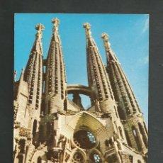 Postales: POSTAL SIN CIRCULAR - BARCELONA 28 - DETALLE DE LA SAGRADA FAMILIA - EDITA LUX-COLOR. Lote 206937025