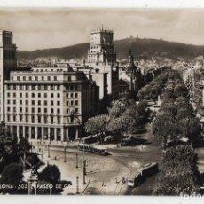 Postales: BARCELONA. PASEO DE GRACIA. TRANVÍAS. AÑOS 50. Lote 207073486