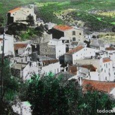 Postales: CORBERA DE LLOBREGAT-VISTA PANORAMICA-ZERKOWITZ FOTO-POSTAL ANTIGUA-(71.345). Lote 207860932