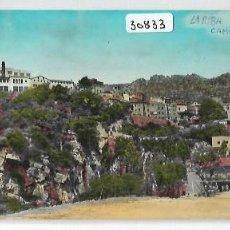 Postales: LA RIBA - VISTA PARCIAL / CAMPO DE FUTBOL - P30836. Lote 208382845