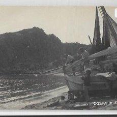 Postales: COSTA BRAVA - PESCADORS / PESCADORES - FOTO J. PONS - P30824. Lote 208384847