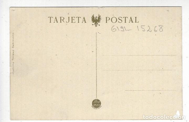 Postales: ATENEU IGUALADI DE LA CLASSE OBRERA, Saló de Cafè - Foto 2 - 209762081