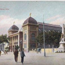 Postales: BARCELONA PALACIO BELLAS ARTES. ED. DR TRENKLER CO.,LEIPZIG 1908 BCA 15. SIN CIRCULAR. Lote 210115746