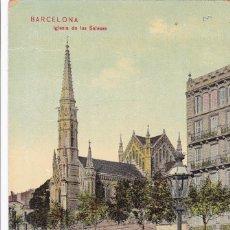 Postales: BARCELONA IGLESIA DE LAS SALESAS. ED. DR TRENKLER CO.,LEIPZIG 1908 BCA 39. SIN CIRCULAR. Lote 210117543