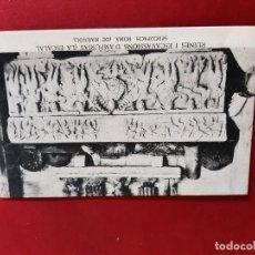 Postales: L'ESCALA-GIRONA-PRINCIPIOS DE SIGLO-SIN CIRCULAR. Lote 210812619