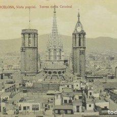 Postales: (40) BARCELONA. TORRES DE LA CATEDRAL ... ATV 40 .. SIN CIRCULAR. Lote 211271050