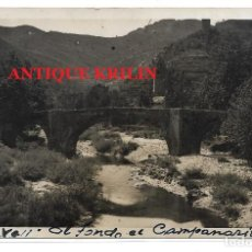 Postales: SAN LORENZO DE LA MUGA .- SANT LLORENÇ DE LA MUGA .- FOTOGRAFICA. Lote 211457521