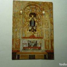 Postales: POSTAL SOLSONA- NTRA.SRA. DEL CLAUSTRO. Lote 211529329