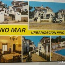Postales: POSTAL PINO MAR-URBANIZACION MIAMI PLAYA -TARRAGONA. Lote 211628012