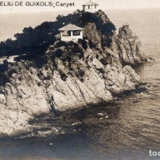 Postales: ST. FELIU DE GUIXOLS. CANYET. FOTOGRÁFICA. MAURI. Lote 211640165