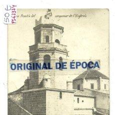 Postales: (PS-63374)POSTAL FOTOGRAFICA DE TIVISSA-CAMPANAR DE L´ESGLESIA. Lote 211689211