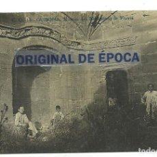Postales: (PS-63376)POSTAL FOTOGRAFICA DE GUISONA-RUINAS DEL MONASTERIO DE FLUYIA. Lote 211797547