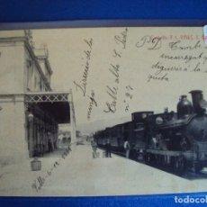 Postales: (PS-63470)POSTAL DE VALLS-L´ESTACIO.CASTELLS. Lote 212017296